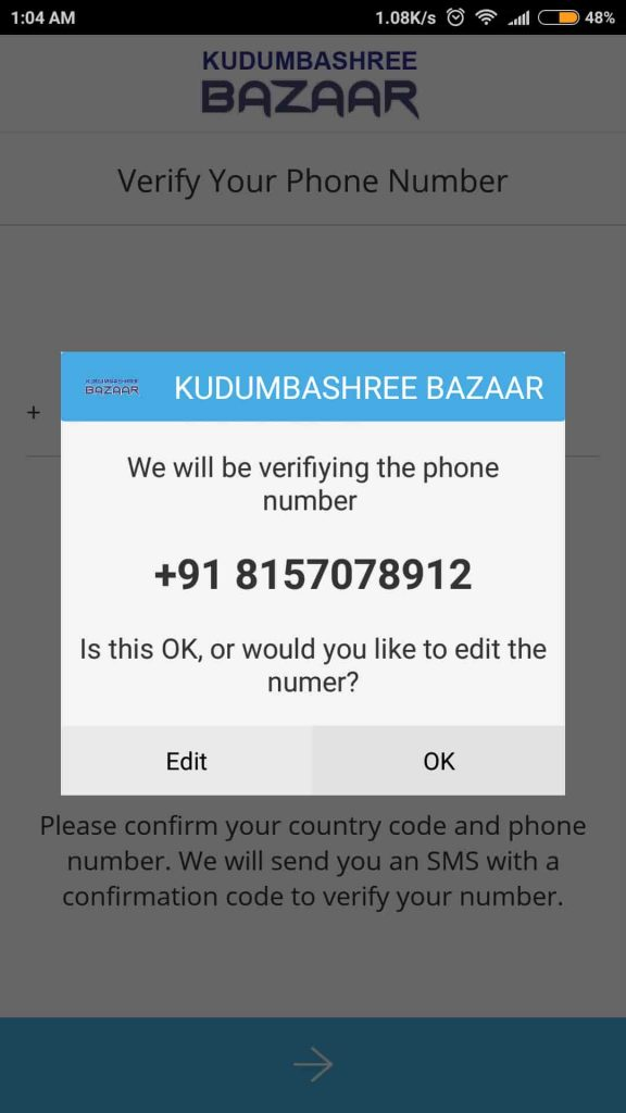 kudumbashree how to install app help athul